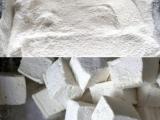 Domáce marshmallows