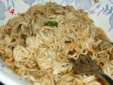 Bravčové so zeleninou a čínskou polievkou / Minutkové vepřové maso se zeleninou a čínskou polévkou